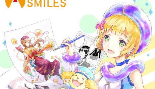 イラスト・マンガ教室『SMILES』は社会人や未経験でも絵の描き方が学べる!【岐阜・名古屋・福岡】