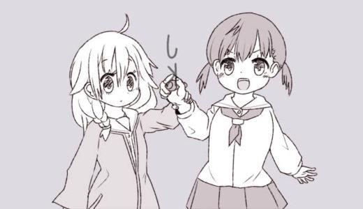『専門学校JK』レビュー!代々木アニメーション学院公認マンガ!