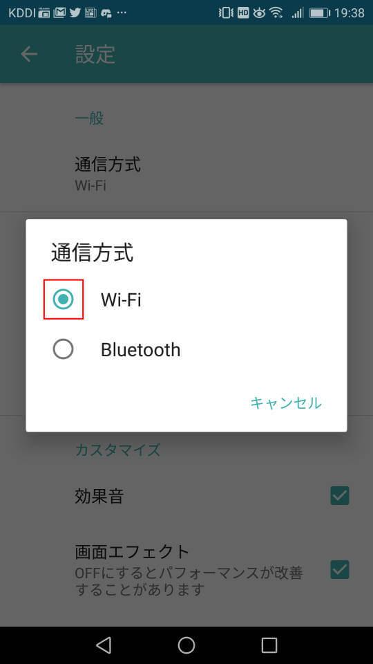 itelte通信方式