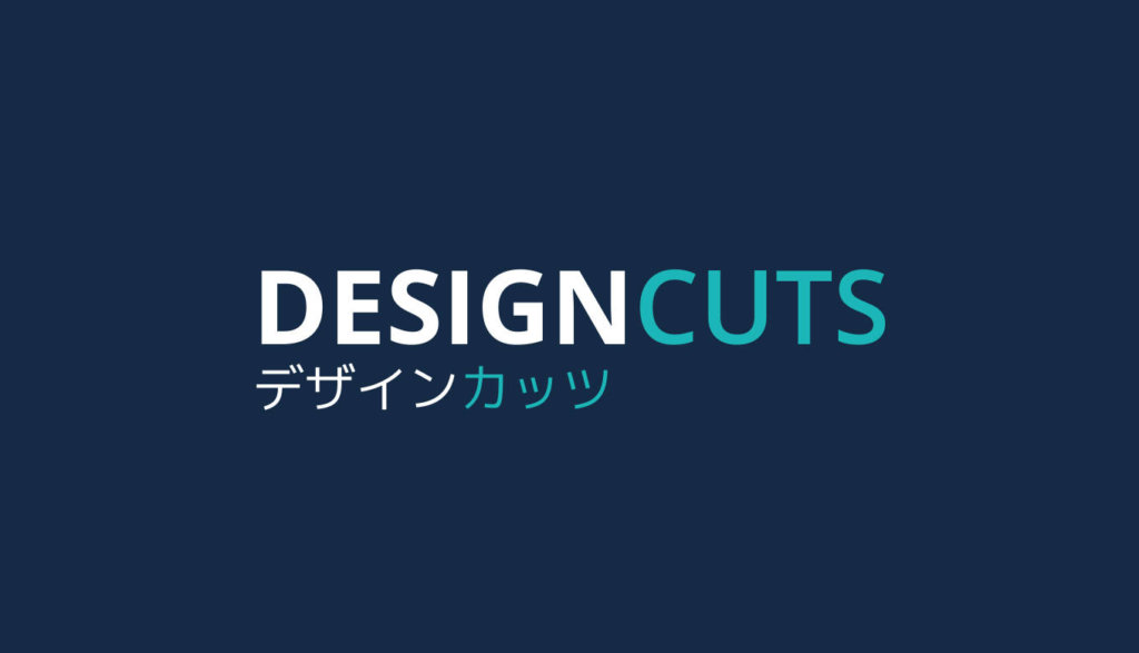 テクスチャやフォントなどの素材は『デザインカッツ』で購入するのがおすすめ!