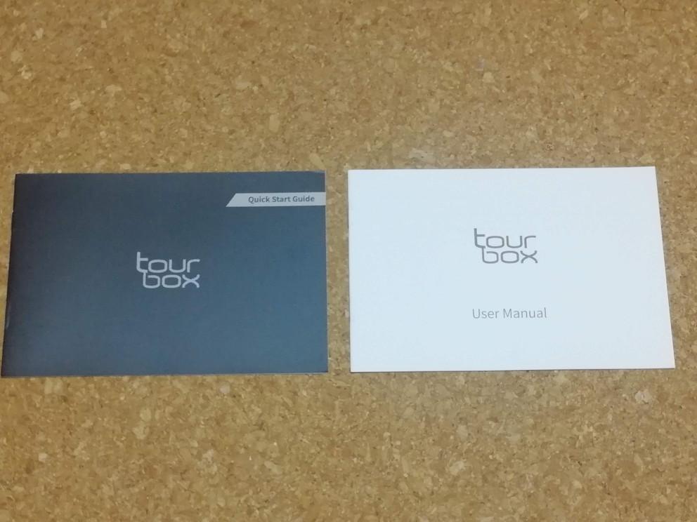 TourBox 説明書
