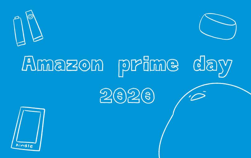Amazonプライムデー2020の事前準備まとめ!開催日はいつ?目玉のセール商品もご紹介!
